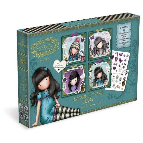 Купить Набор пазлов Origami Santoro London Gorjuss Дизайн-студия Sitting Pretty (04766), Пазлы