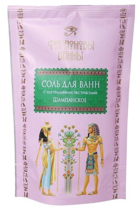 Соль для ванн, Доктор Сольморей, Йодобромная, 900 г.