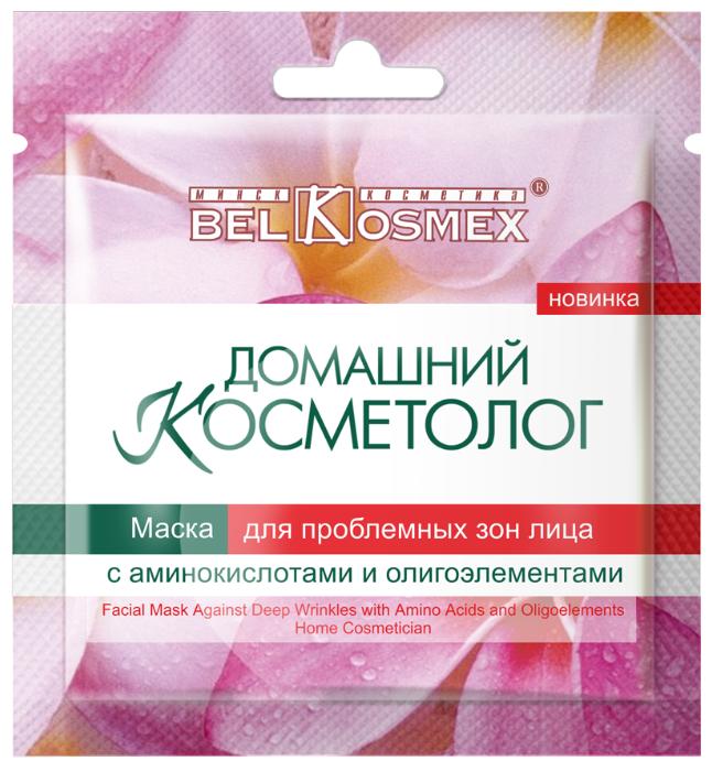 Belkosmex Маска Домашний Косметолог для проблемных зон лица с аминокислотами и олигоэлементами