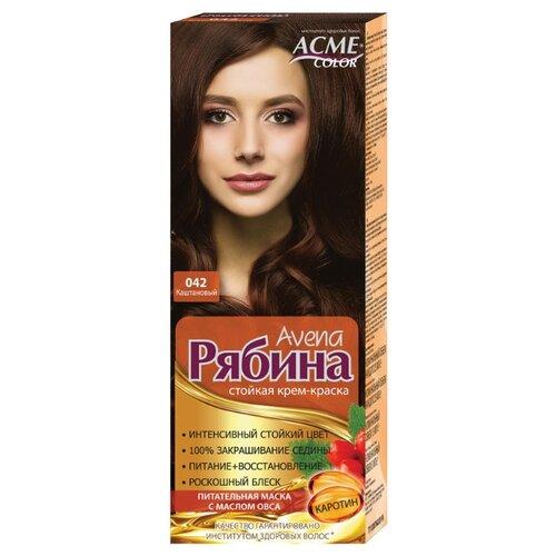 Фото - Acme-Color Avena Рябина стойкая крем-краска для волос , 042 Каштановый acme color intence рябина краска для волос 111 мокрый песок