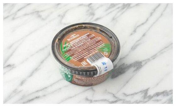Панна-котта ВкусВилл шоколадная на кокосовом молоке 11.9%, 70 г