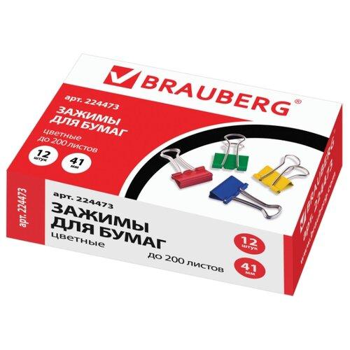 Купить BRAUBERG Зажимы для бумаг цветные 224473 41 мм (12 шт.) ассорти, Скрепки, кнопки