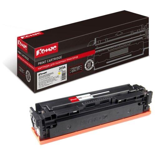 Фото - Картридж лазерный Комус 203A CF542A для HP CLJ Pro M254/280 картридж sakura cf541a 203a для hp m254 mfp m280 281 синий 1 300 к