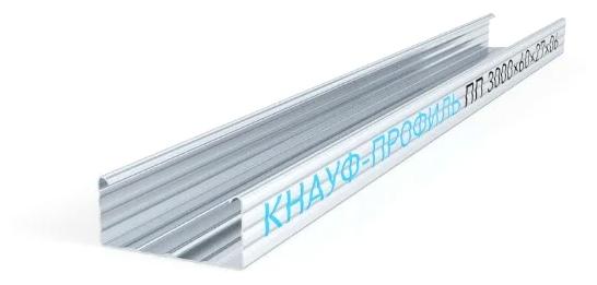 Профиль потолочный KNAUF ПП 60х27 , 3.0 м , 0.6 мм