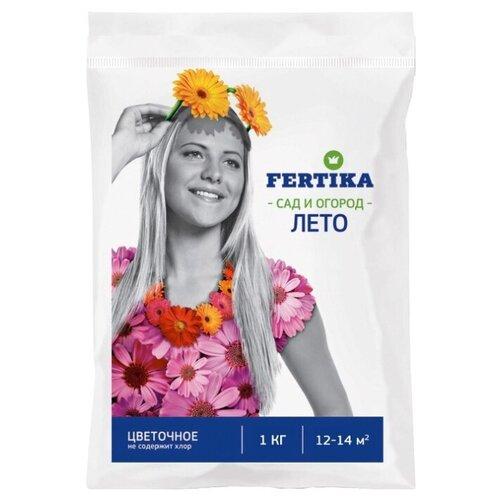 Удобрение FERTIKA Цветочное 1 кг