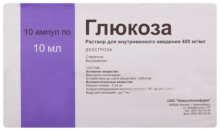 Новосибхимфарм Глюкоза р-р для в/в введ. 400 мг/мл амп.
