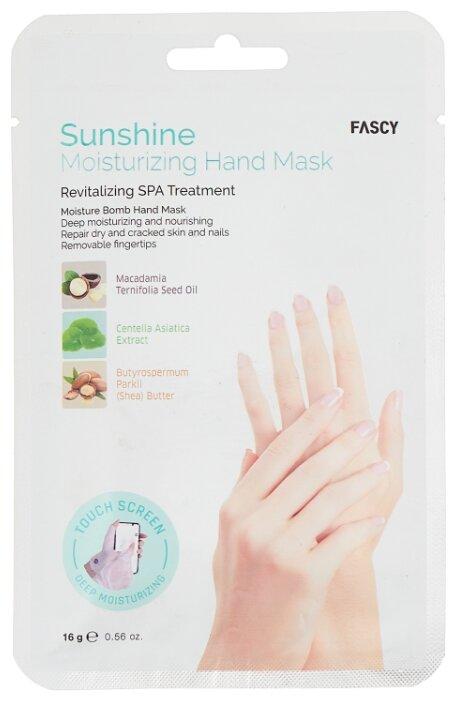 Маска перчатки для рук Fascy Sunshine Moisturizing Hand