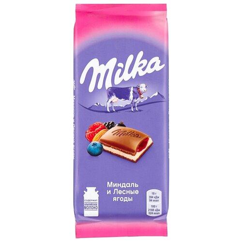 Шоколад Milka Миндаль и Лесные ягоды молочный с миндально-ягодной начинкой, 90 г