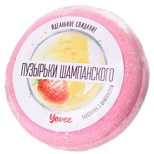 Yovee by Toyfa Бомбочка для ванны Пузырьки шампанского с ароматом клубники и шампанского, 70 г yovee by toyfa соль для ванны когда хочется релакса с ароматом лаванды и сандала 100 г