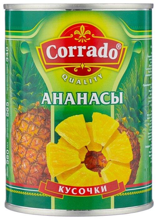 Консервированные ананасы Corrado кусочки, жестяная банка 565 г