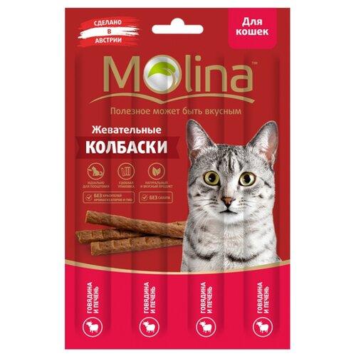 Лакомство для кошек Molina Жевательные колбаски Говядина и печень, 5г х 4шт. в уп. 20 г