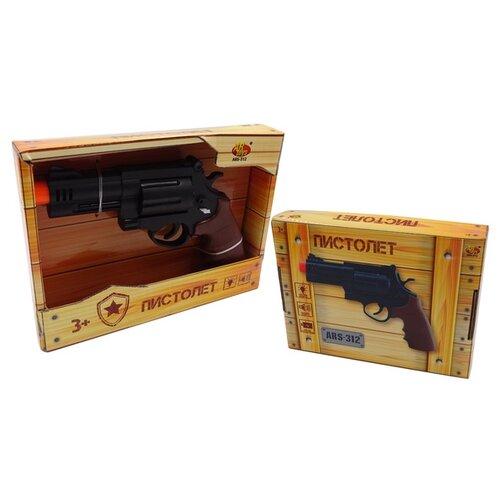 Купить Пистолет ABtoys (ARS-312), Игрушечное оружие и бластеры