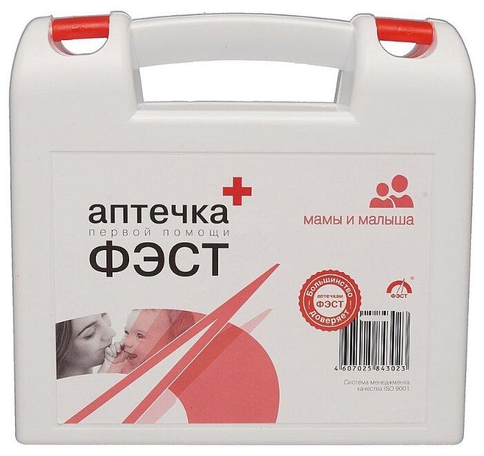 Аптечка ФЭСТ мамы и малыша 1204