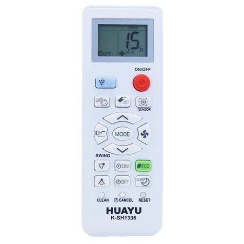 Пульт ДУ Huayu K-SH1336 для кондиционера белый