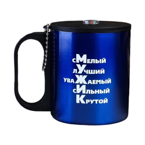 Термокружка Komandor МУЖИК, 0.2 л синий