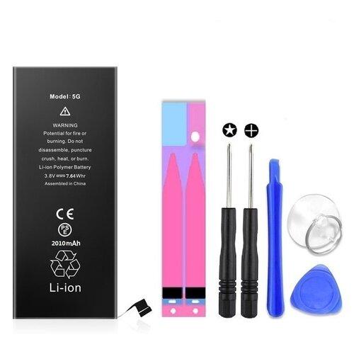 Аккумулятор ультра повышенной емкости 2010 мАч для Apple iPhone 5 (Wewo) + набор инструментов для замены