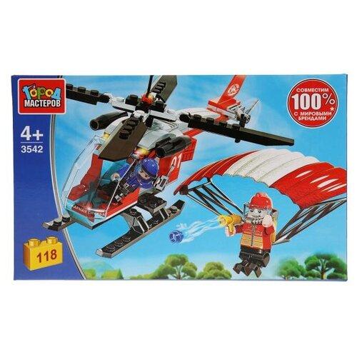 Купить ГОРОД МАСТЕРОВ Пожарная служба 3542 Пожарный вертолет с парашютистом, Конструкторы
