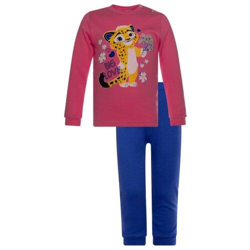 Купить Комплект одежды Утенок размер 92, фуксия/василек Лео, Комплекты