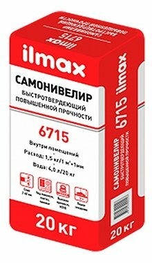 Финишная смесь Ilmax 6715