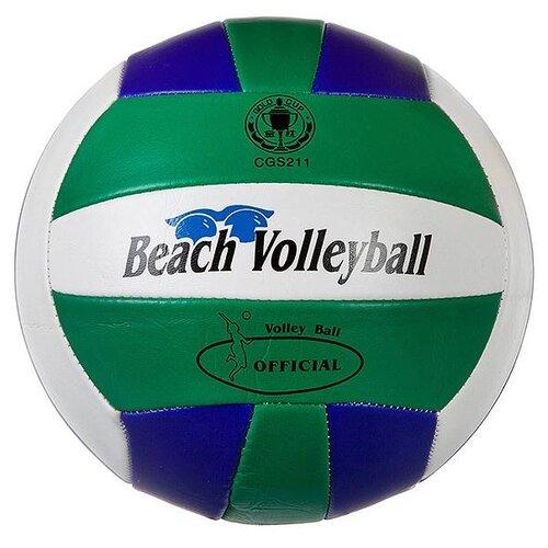 Волейбольный мяч Gold Cup CGS211 белый/синий/зеленый