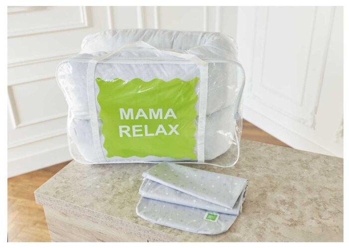 Подушка Mama Relax для беременных U 340 Base