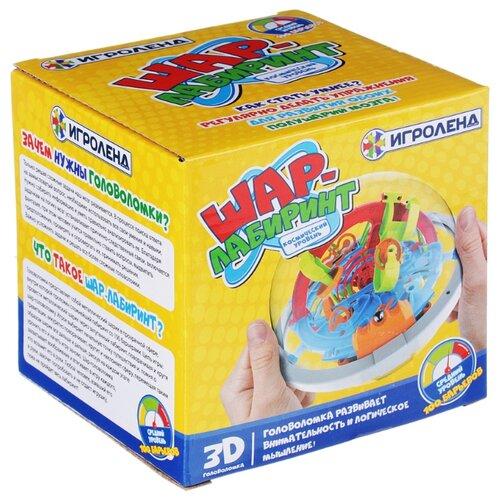 Головоломка ИГРОЛЕНД 3D шар-лабиринт (897032) красный / желтый / голубой, Головоломки  - купить со скидкой