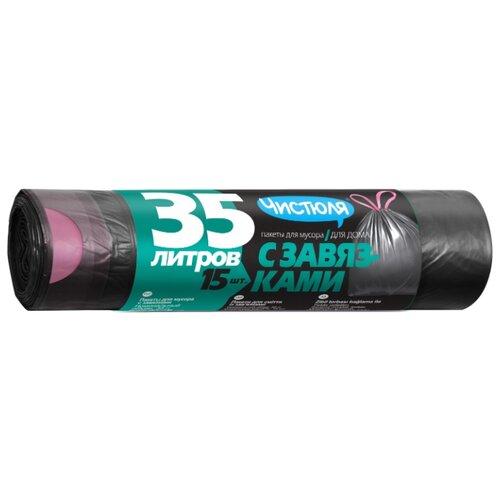 Мешки для мусора Чистюля Для дома с завязками (М3006) 35 л (15 шт.) черный
