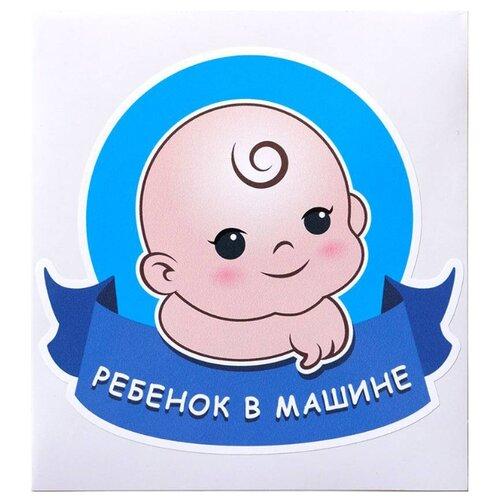 Предупреждающая наклейка Промтехнологии Знак-наклейка Ребёнок в машине (38416) голубой