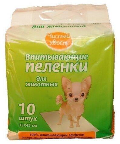 Пеленки для собак впитывающие Чистый хвост 68633/CT334510