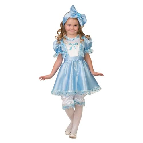 Купить Костюм Батик Мальвина (7026), голубой, размер 128, Карнавальные костюмы