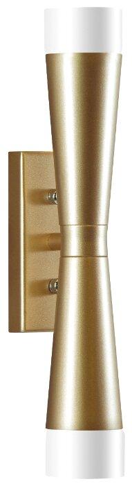 Настенный светильник Lightstar Punto 807623, 20 Вт