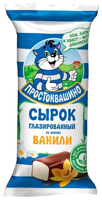 Сырок глазированный Простоквашино в кондитерской глазури Ваниль 20%, 40 г