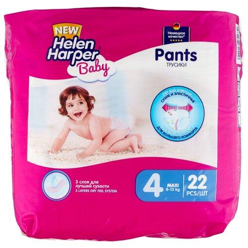Helen Harper трусики Baby 4 (8-13 кг) 22 шт. helen eelrand me veel näeme