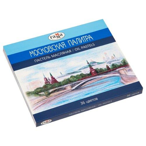 Купить ГАММА Пастель масляная Московская палитра 36 цветов, Пастель и мелки