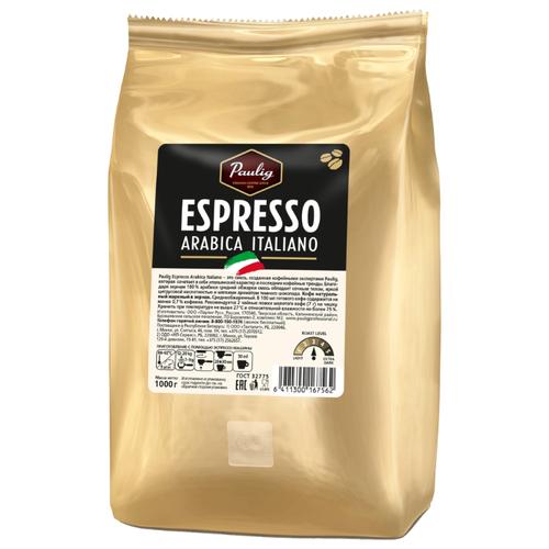 Кофе в зернах Paulig Espresso Arabica Italiano, арабика, 1000 г paulig arabica dark кофе в зернах 1 кг