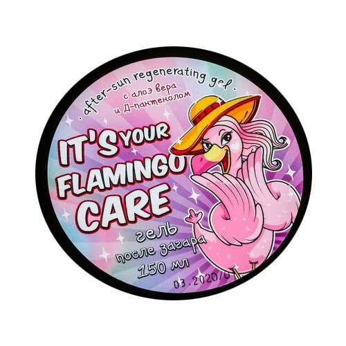 Beauty Fox гель после загара Flamingo care 150 мл