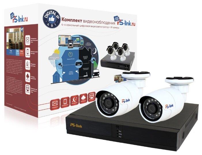 Готовый комплект IP видеонаблюдения на 2 уличные 2Mp камеры Ps-Link KIT-С202IP-POE