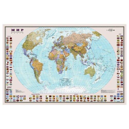 DMB Политическая карта Мира с флагами 1:30 матовая ламинация (4607048956380)