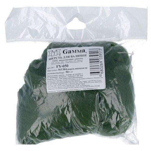 Gamma Шерсть для валяния 100% мериносовая 50 г (FY-050) 1384 морские водоросли