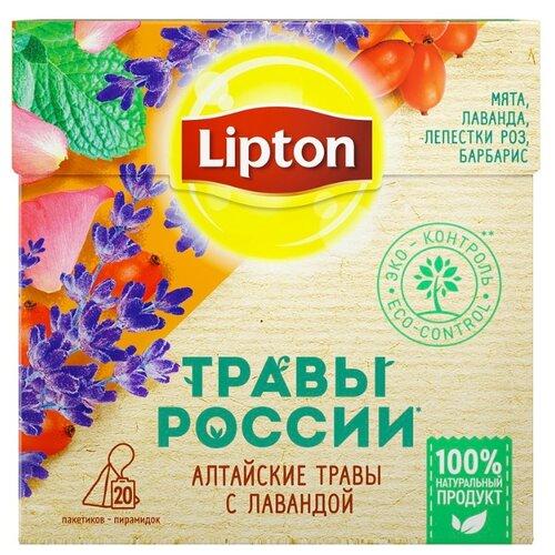 Чайный напиток травяной Lipton Травы России с лавандой в пирамидках, 20 г 20 шт.