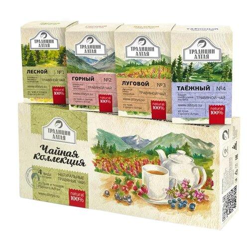 Чайный напиток травяной Алтэя Чайная коллекция подарочный набор , 200 г чайная коллекция