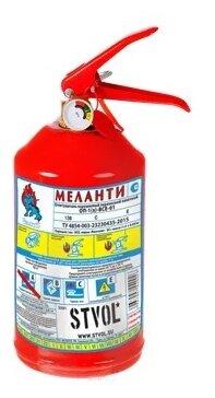 порошковый огнетушитель STVOL ОП1 (SOOP1)