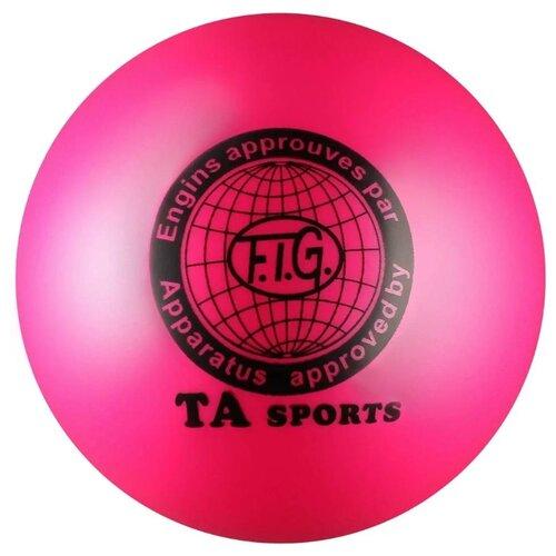 цена Мяч для художественной гимнастики Indigo I-2 розовый онлайн в 2017 году
