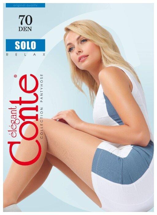 Колготки Conte Elegant Solo 70 den