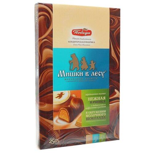Набор конфет Победа вкуса Мишки в лесу, молочный шоколад, 250г коричневый