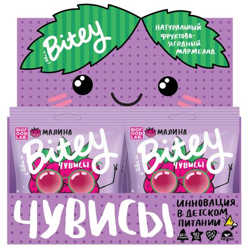 Мармелад Bitey Чувисы малина (20 шт. по 20 г)