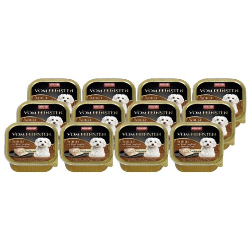 Влажный корм для собак Animonda Vom Feinsten, говядина, с йогуртом, с овсянкой 22шт. х 150г недорого