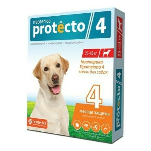 Neoterica капли от блох и клещей Protecto 4 для собак и щенков от 25 до 40 кг