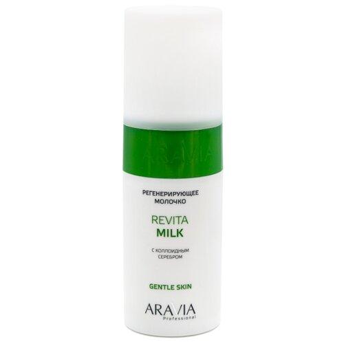 Молочко для лица и тела ARAVIA Professional регенерирующее с коллоидным серебром Revita Milk, 150 мл  - Купить
