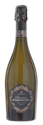 Шампанское Ариант Российское белое полусладкое 0.75 лпо выгодной цене на Яндекс.Маркете